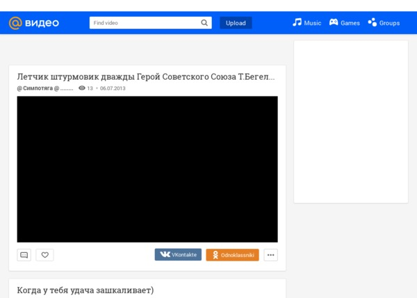 my.mail.ru/mail/rustbus/video/_myvideo/29.html